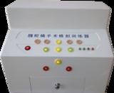 腹腔镜模拟训练器
